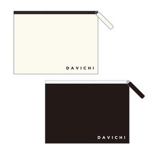 다비치 - 파우치