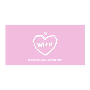 [SALE] 수지 - 슬로건 / 2018 WITH