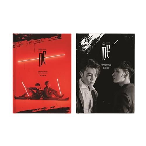 슈퍼주니어 D&E - DANGER / 3집 미니앨범
