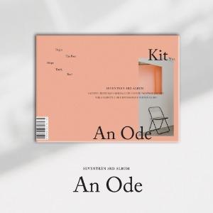 세븐틴 - An Ode / 3집 정규앨범 (키트)