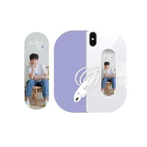 최병찬 - 04 휴대폰 스트랩홀더 / Be shining : 찬