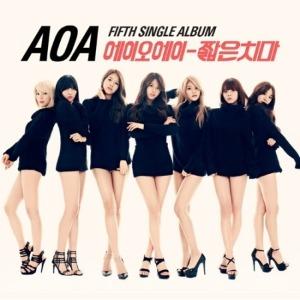 AOA - 짧은 치마 / 5집 싱글앨범