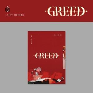 김우석 - 1ST DESIRE [GREED] / 1집 솔로 앨범 (S VER.)