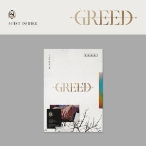 김우석 - 1ST DESIRE [GREED] / 1집 솔로 앨범 (W VER.)