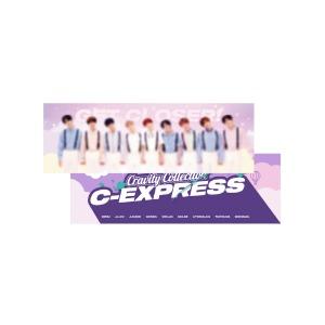 크래비티 - 03 포토 슬로건 / C-EXPRESS 2ND MD