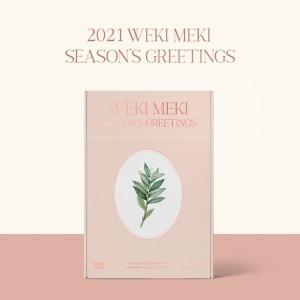 위키미키 - 2021 시즌 그리팅