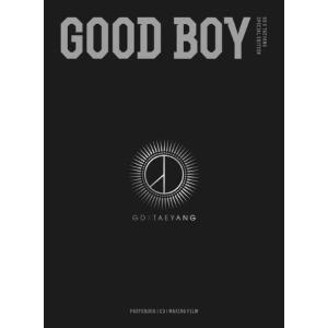 지드래곤 X 태양  - GOOD BOY / 스페셜 에디션