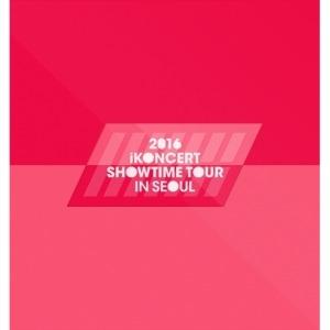 아이콘 - 2016 IKONCERT SHOWTIME TOUR IN SEOUL LIVE CD