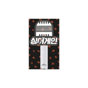 싱어게인 - 01 아크릴 응원봉 / TOP10 전국투어 콘서트