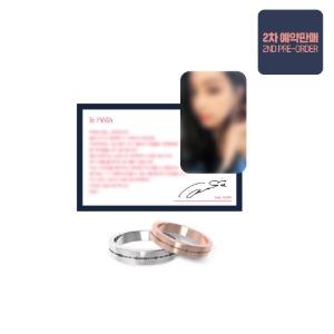 [4/5 발송] 에이핑크 - 09 음파반지 (나은) / 2021 Pink Carnival 2ND