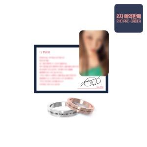 [4/5 발송] 에이핑크 - 08 음파반지 (은지) / 2021 Pink Carnival 2ND