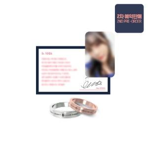[4/5 발송] 에이핑크 - 11 음파반지 (하영) / 2021 Pink Carnival 2ND