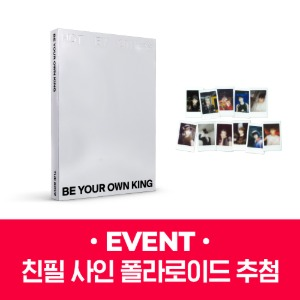 [EVENT] 더보이즈 - 01 포토북 / BE YOUR OWN KING