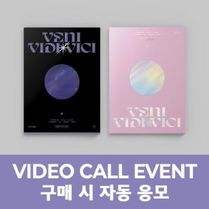 [10/16 팬사인회] 트라이비 - VENI VIDI VICI / 1집 미니앨범