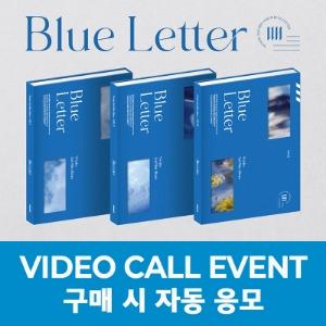 [9/19 팬사인회] 원호 - Blue Letter / 2집 미니앨범