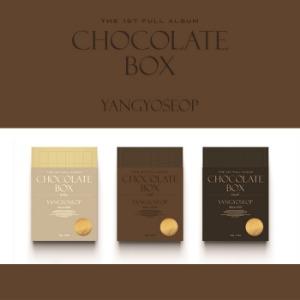 [예약] 양요섭 - Chocolate Box / 1집 정규앨범