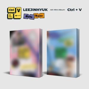 [예약] 이진혁 - Ctrl+V / 4집 미니앨범