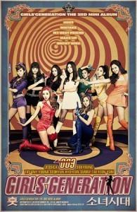 소녀시대 - 훗 / 3집 미니앨범