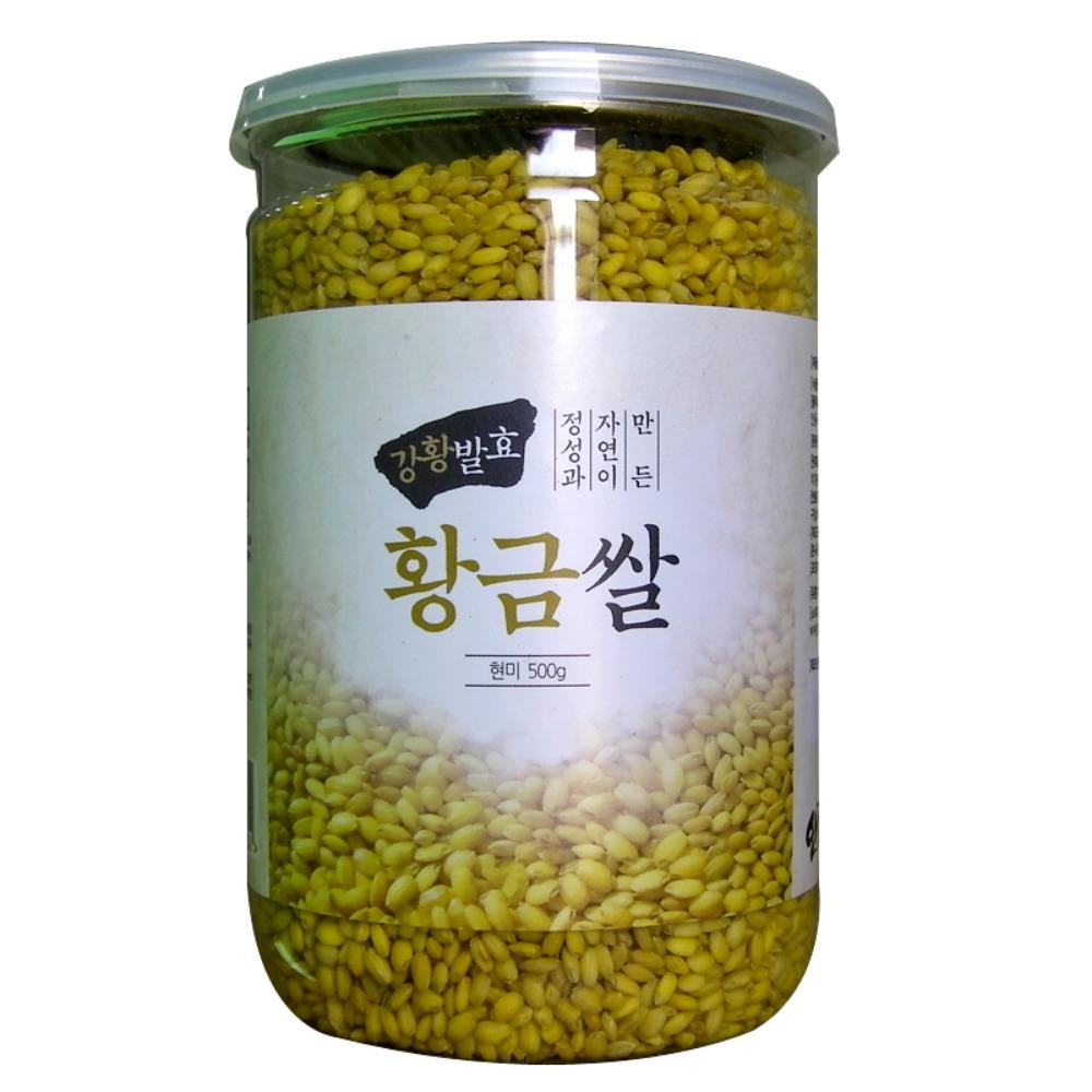 우리홈 발효황금쌀