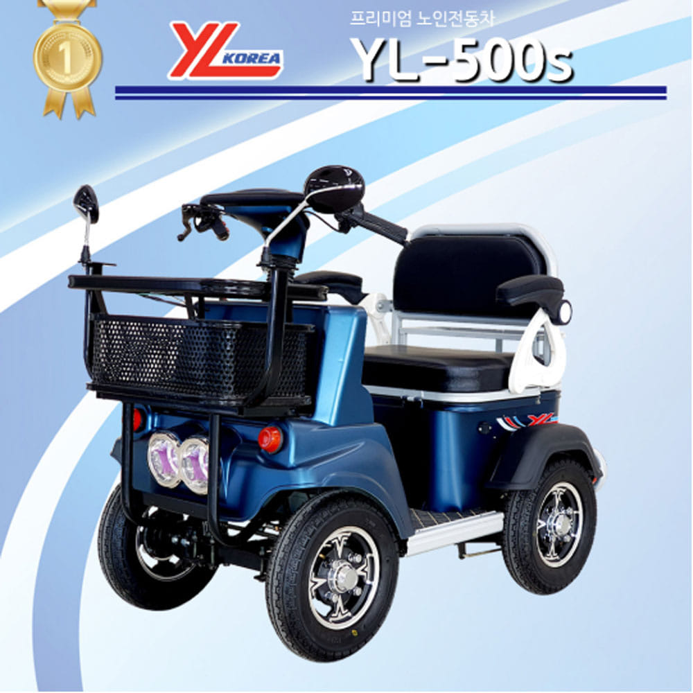 YL500s
