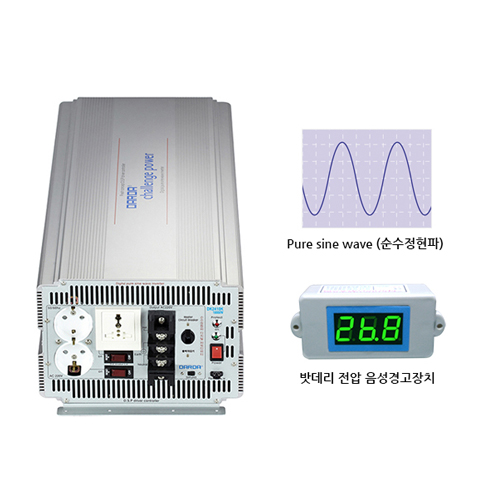 국산 순수정현파 싸인웨이브 인버터 (Pure Sine Wave) DK2410K DC 24V to AC 220V 최대 10000W {밧데리 직접 연결방식}
