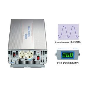 국산 순수정현파 싸인웨이브 인버터 (Pure Sine Wave) DK2420 DC 24V to AC 220V 최대 2000W {밧데리 직접 연결방식}