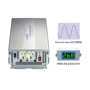 국산 순수정현파 싸인웨이브 인버터 (Pure Sine Wave) DK2430 DC 24V to AC 220V 최대 3000W {밧데리 직접 연결방식}