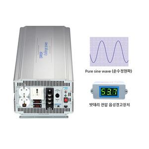 국산 순수정현파 인버터 태양광 인버터 싸인웨이브 인버터 (Pure Sine Wave) DK4810 DC 48V to AC 220V 최대 1000W {밧데리 직접 연결방식}