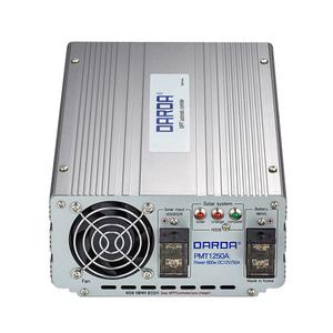 태양광 MPPT 충전기 PMT1250A max720W