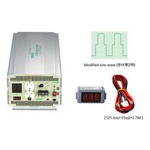 국산 디지털 인버터 SI-5400AQ DC12V 220V 최대 8000W {밧데리 직접 연결방식}