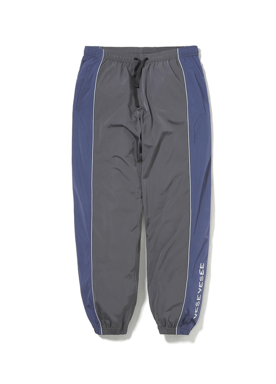 Athletic Pants Navy