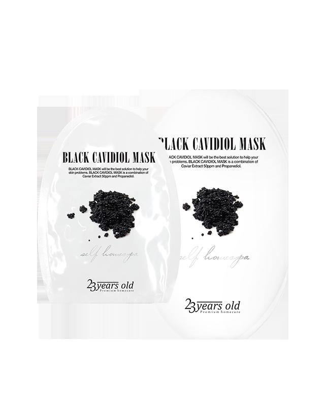 블랙 캐비디올 마스크 (1매입)