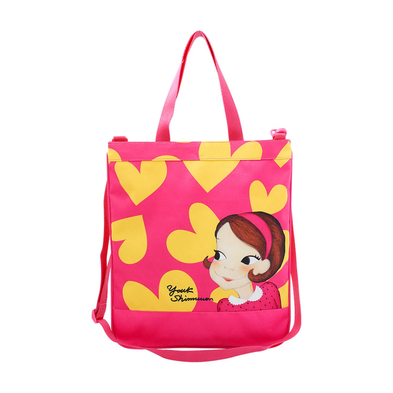 Kids Heart second bag yellow ria