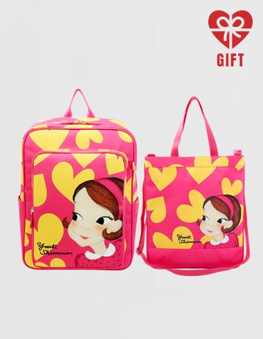Kids Heart school bag + second bag SET yellow ria